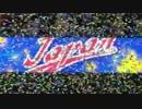 【野球PV】WBC2017 侍ジャパン世界一へ 準決勝進出記念MAD