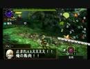 【刀剣乱舞】布々しい二振でモンハンX世界へ遊びに行った01後【偽実況】