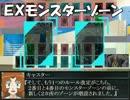 ポケモンAGneXt.Яe7話①『新マスタールール』 thumbnail