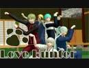 【MMD刀剣乱舞】内番+0の理由は…【レア4太+三でLove Hunter】