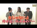 沖と魚拓の麻雀ロワイヤル RETURNS 第109話(1/10)