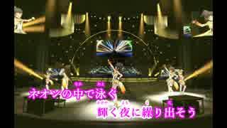 【ニコカラ】Yes! Party Time!! (Off Vocal)