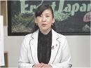 【今週の御皇室】東日本大震災政府追悼式