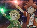 バトルスピリッツ ダブルドライブ 第49話 「最後の決戦!」