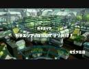 S+厨武器狩り講座【ロラコラ無双】Part68