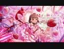 【アイマスRemix】エヴリデイドリーム -Feel your heart-