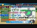 【栄冠ナイン】艦娘と目指せ!甲子園制覇!!@広島編25【つみき荘】