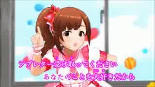 【ニコカラ】ラブレター〈ショートGame Version〉(Off Vocal)