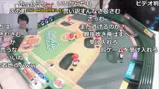 【公式】うんこちゃん『ニコラジ(木)The 3 minutes,田村侑久』3/3【2017/03/16】