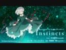【Rewrite 2ndエンディング】Instincts【試聴】