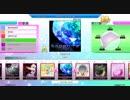 【Stepmania】Sapphire[EXP-SP16]【CROSS×BEATS】