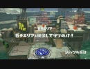 【S+99】キルスピナーのガチマとかpart.78