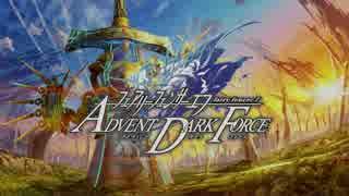 【実況】神と妖聖とフェンサーと『フェアリーフェンサーエフ ADF』 ep.1