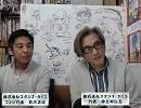 【株式会社スタジオ・ライブ公式】らでぃっく☆LIVE 第16回