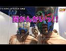 JBW パチ×スロ総合デスマッチ 第18話(2/4)