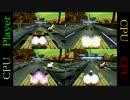【F-ZERO GX】ラテラルシフト【4分割リプレイ】