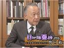 【日いづる国より】野口裕之、国民保護より政権批判?優先順位を間違えている日本...