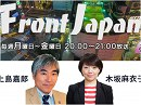 【Front Japan 桜】政治とメディアの狂想曲 / 政治家までの距離(ディスタンス)[桜H29/3/17]