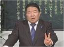 【直言極言】目前に迫った韓国の赤化、その時日本は?[桜H29/3/17]