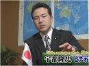 【宇都隆史】南スーダンPKO日報問題で誤解