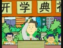 中国の神アニメ 小明と王猫 第二話
