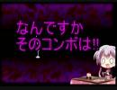 【桃鉄2010】う○ちまみれ縛りpart19【結月ゆかり実況プレイ】