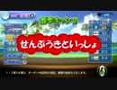 【縛り実況】家電監督と社会人達の夢12年目[1]