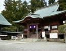 【ゆっくり】徒歩で日本一周part11【鴨川→