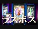 【テレビCM】ゴシックは魔法乙女「さっちゃんは魔法乙女」篇