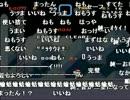 うんこちゃん『VIPマ○○5』クリアリプレイ