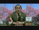【動画】水間条項国益最前線-第24回第一部「北朝鮮の核弾頭とヒステリックな民放テレビの報道について!」 thumbnail