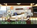 【刀剣乱舞】細かいことは()な「曾洲島の双子」・零【実卓CoC】