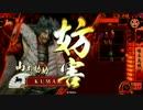【魚鱗啄木鳥】 武田erが武田単で進むのだ! part9 vs.宗全 【正1C、神位D】