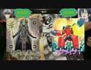 【闇のゲーム】灰テンションデュエル!TURN17