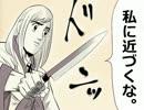 【実況】乙女心を忘れし女、三国時代を制さんと欲す 49【孟徳陥落編】