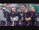 渋谷のスクランブルで奇声を上げる若者