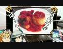 ジャパリパーク風ナスと玉ねぎのトマトソース煮込み【ゆっくり9食目】