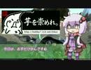 【結月ゆかり車載】 ゆかりさんとYAEH!したい Part15 【CBR1100XX】