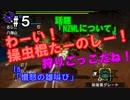 【MHX】雑談しながら最難関クエストに臨みるpart5【雑談プレイ】