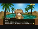 【アプリ版】けものフレンズ キャラクタークエスト フタコブラクダ