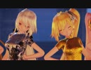 【MMD】ボカロ達がチャイナ服で「 威風