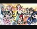 【ニコカラHD】【BanG Dream!】キラキラだとか夢だとか ~Sing Girls~(DAM音源)