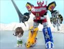 りっちゃんの玩具道場「スーパーミニプラ 進化合体 大獣神」