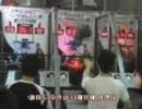 お前のせいでこのゲームセンターはオワタ。 thumbnail