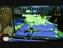 【Splatoon】防御ダイナモの可能性Part.1【ゆっくり実況】