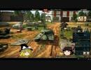 【WarThunder】戦車は火力!25【ゆっくり実況】