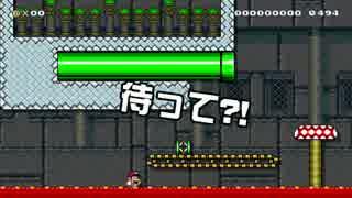 【ガルナ/オワタP】改造マリオをつくろう!【stage:88】