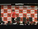 うんこちゃん『イベルト全国ファン感謝祭 in 博多』1/4【2017/03/19】