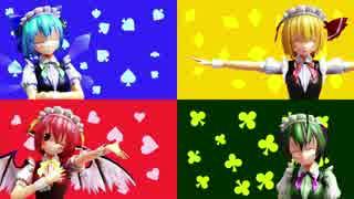 【3月20日はミスティアの日】メイド服バカルテットでポーカーフェイス