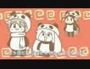 【新曲!!】チャイナ・ポップコーン / ミクメルカイト